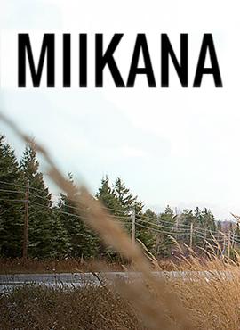 MIIKANA : sur la route de la LNH