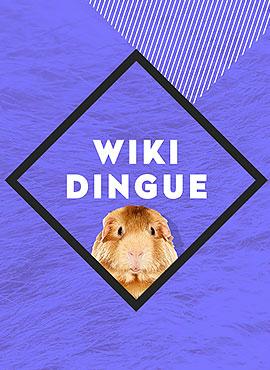 Cochon Dingue - Saisons 1-3